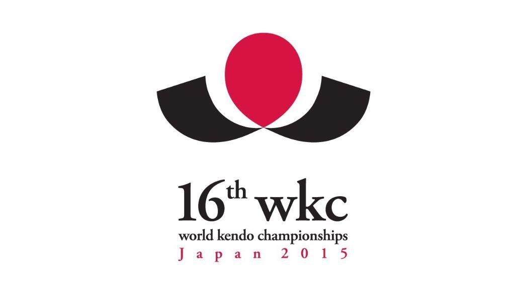 WKC2015