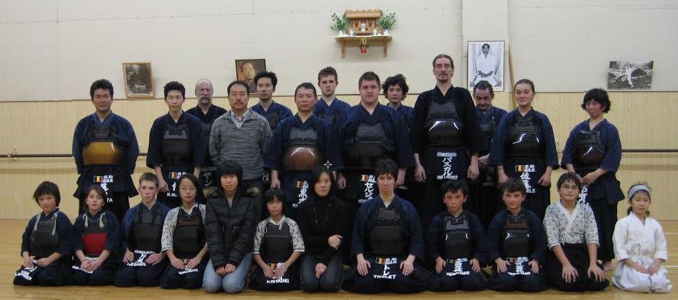 Wakakoma-members